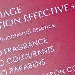 美容液は肌になじみやすく使いやすい