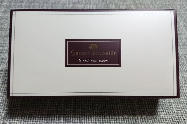 サヴォンアンベリールの箱